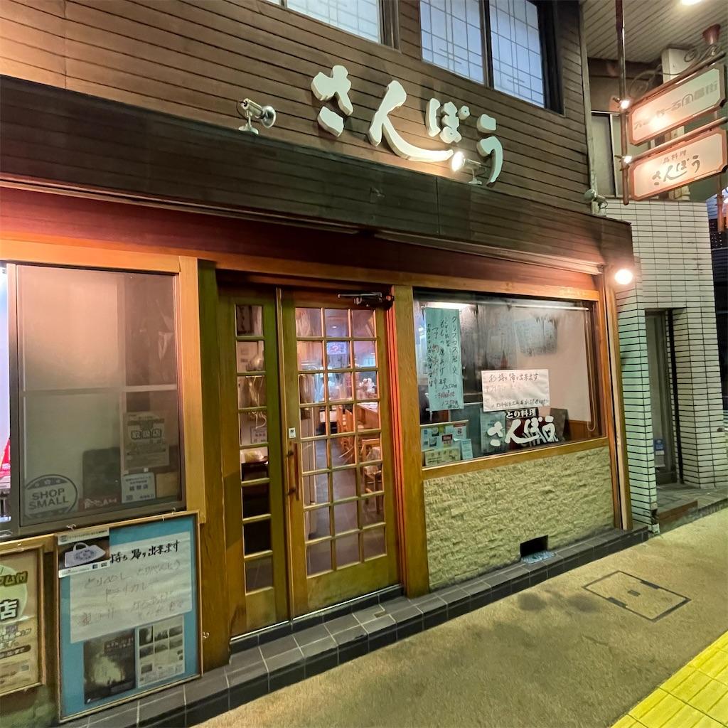 f:id:junichisuzaki:20201129232605j:image