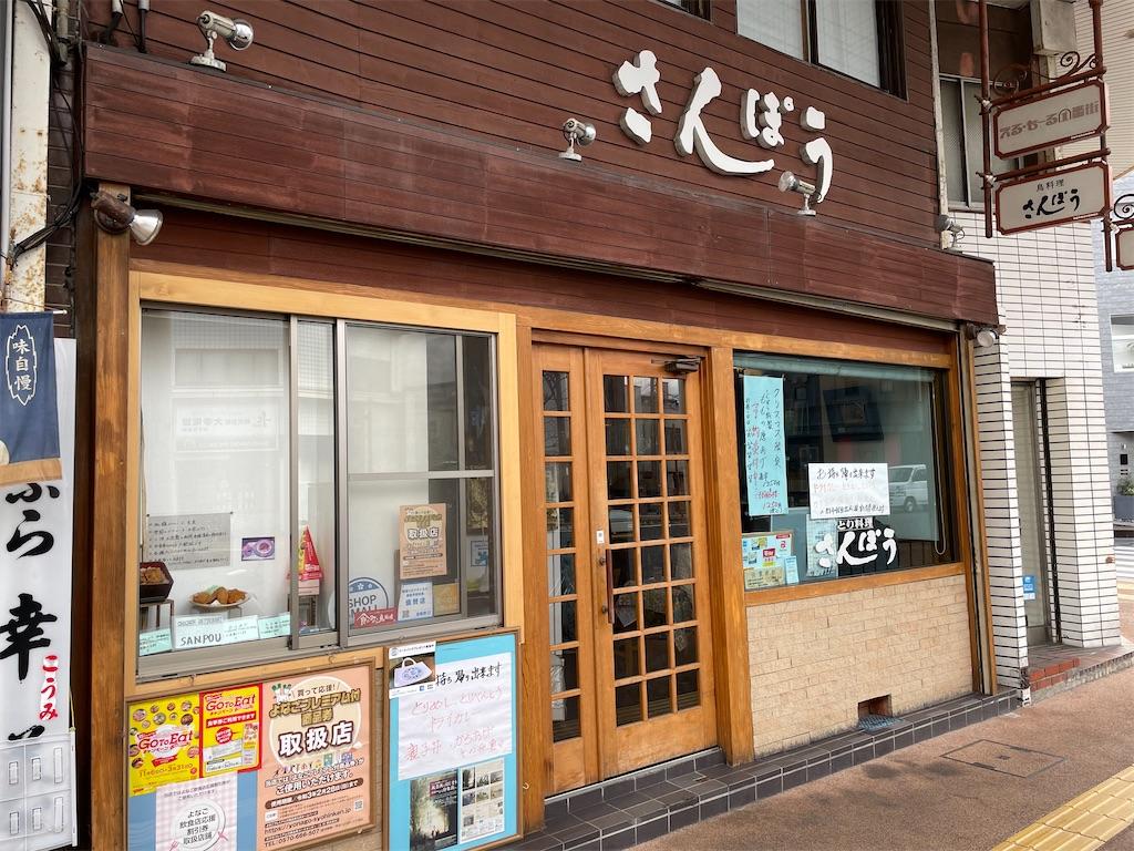 f:id:junichisuzaki:20201129232614j:image
