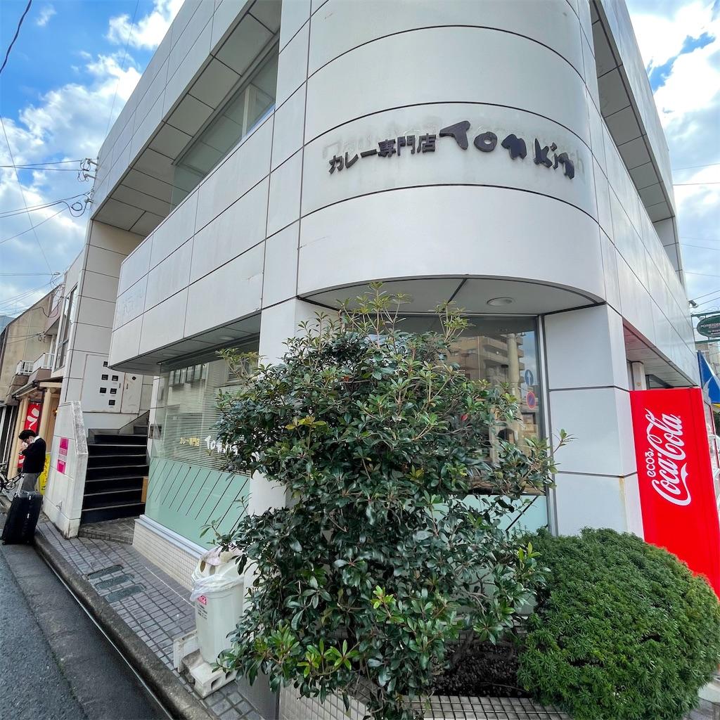 f:id:junichisuzaki:20201201110958j:image