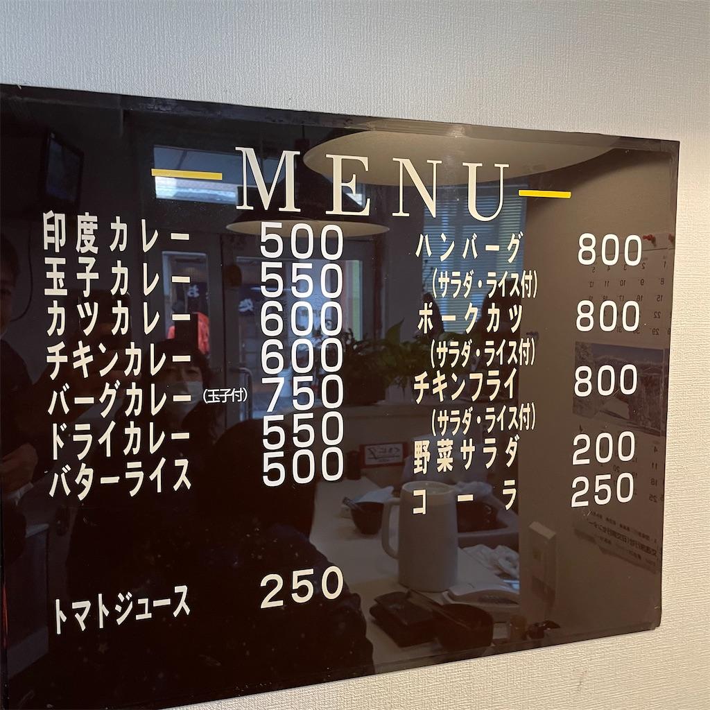 f:id:junichisuzaki:20201201111001j:image
