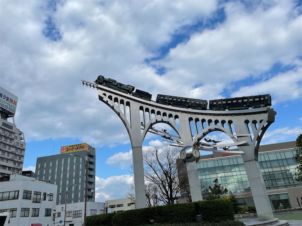 f:id:junichisuzaki:20201201111039j:image