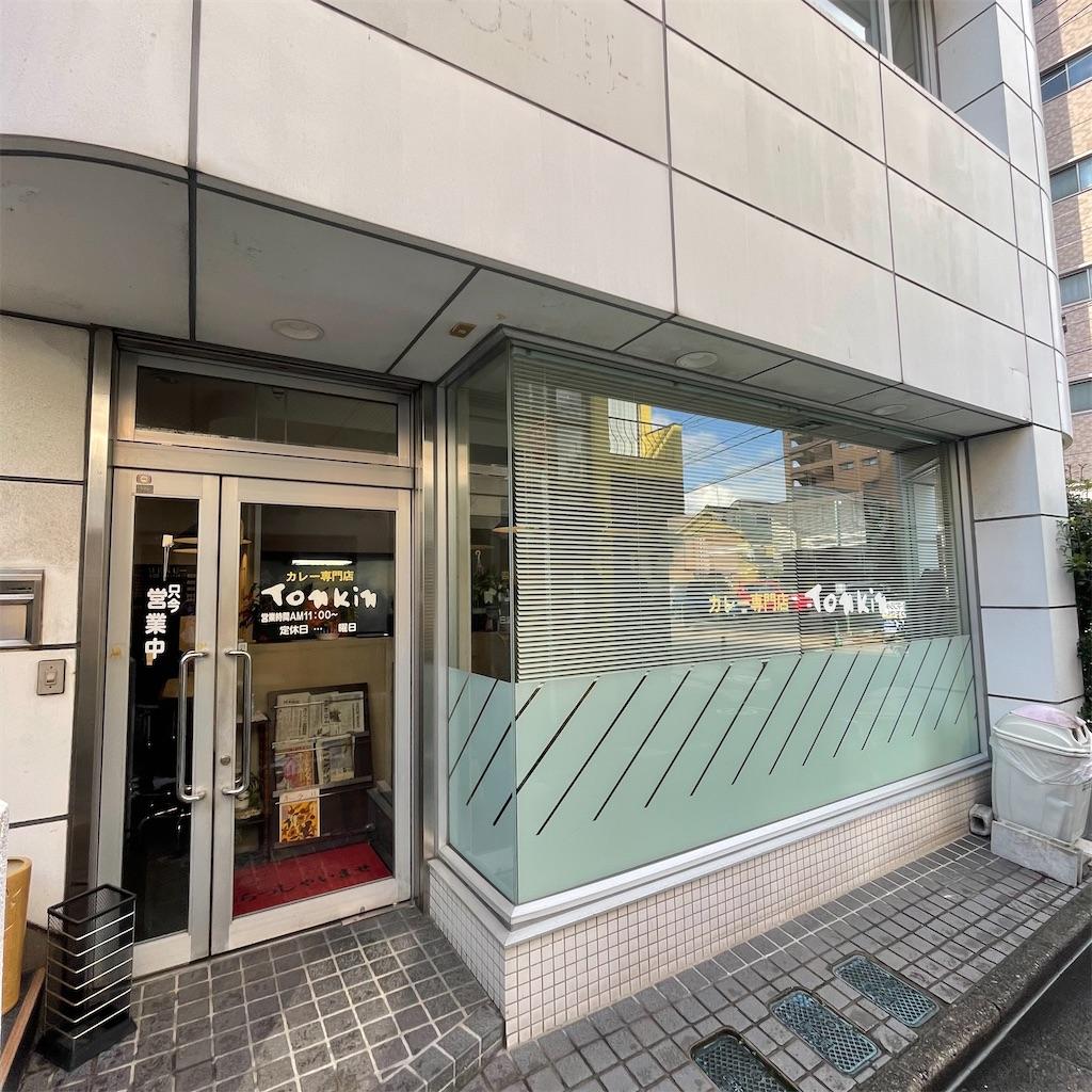 f:id:junichisuzaki:20201201111042j:image