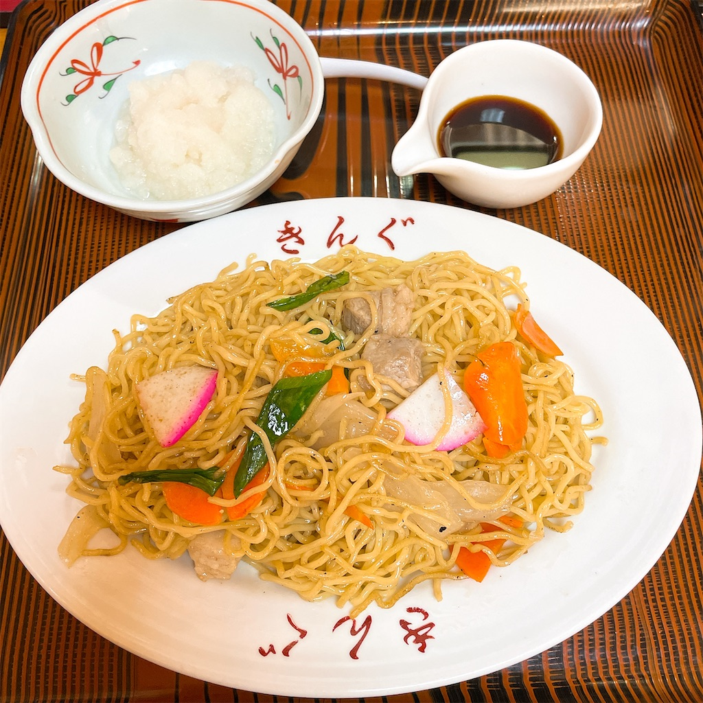 f:id:junichisuzaki:20201202114951j:image