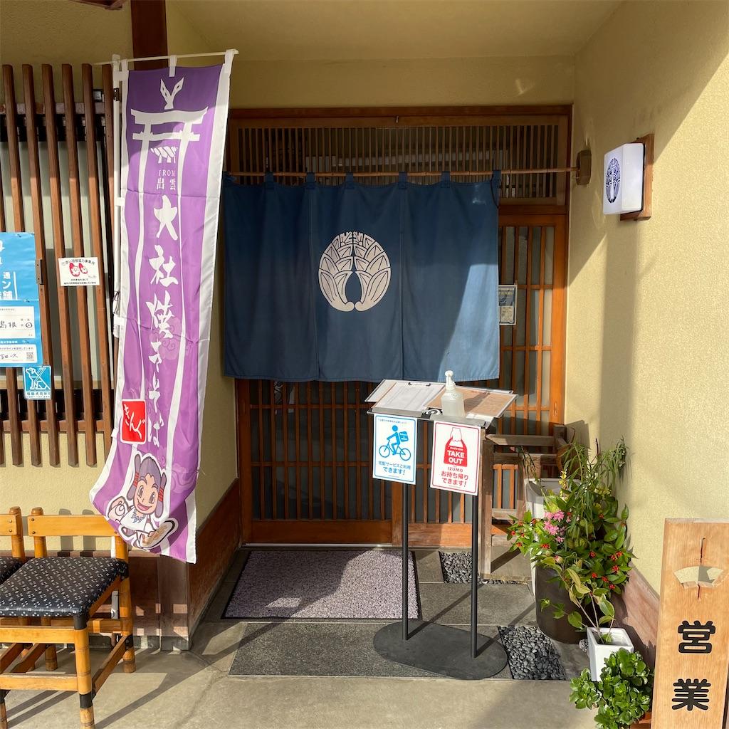 f:id:junichisuzaki:20201202114959j:image