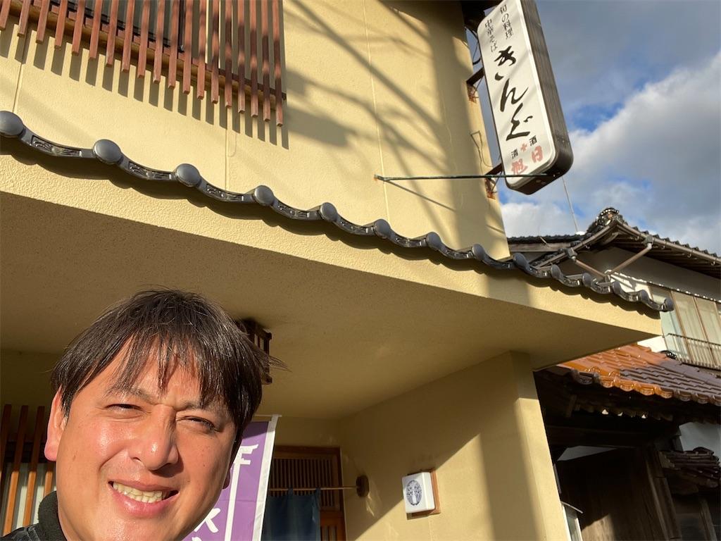 f:id:junichisuzaki:20201202115011j:image