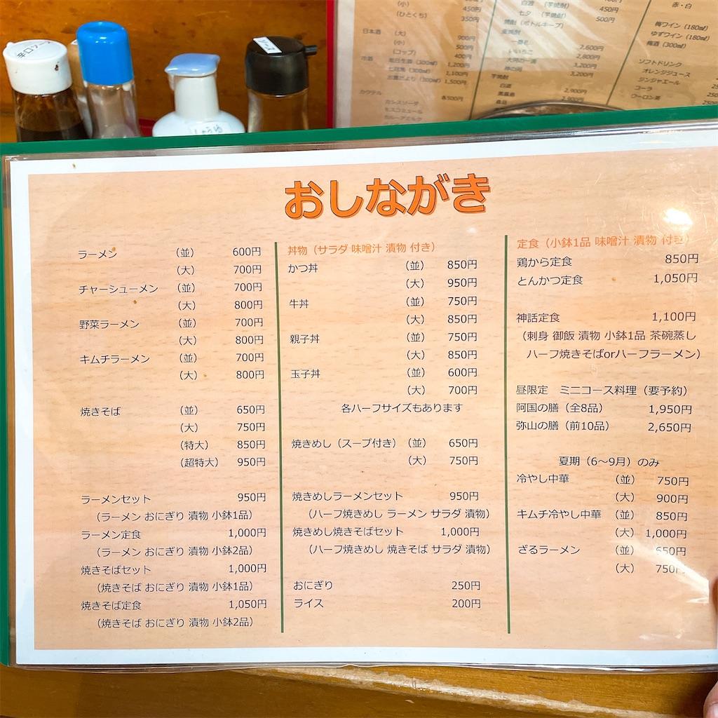 f:id:junichisuzaki:20201202115042j:image