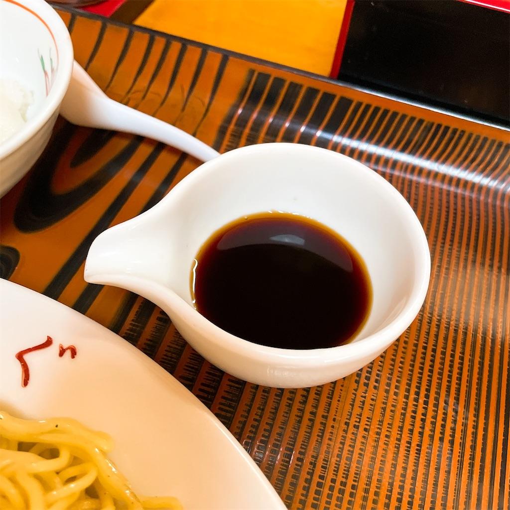 f:id:junichisuzaki:20201202115054j:image