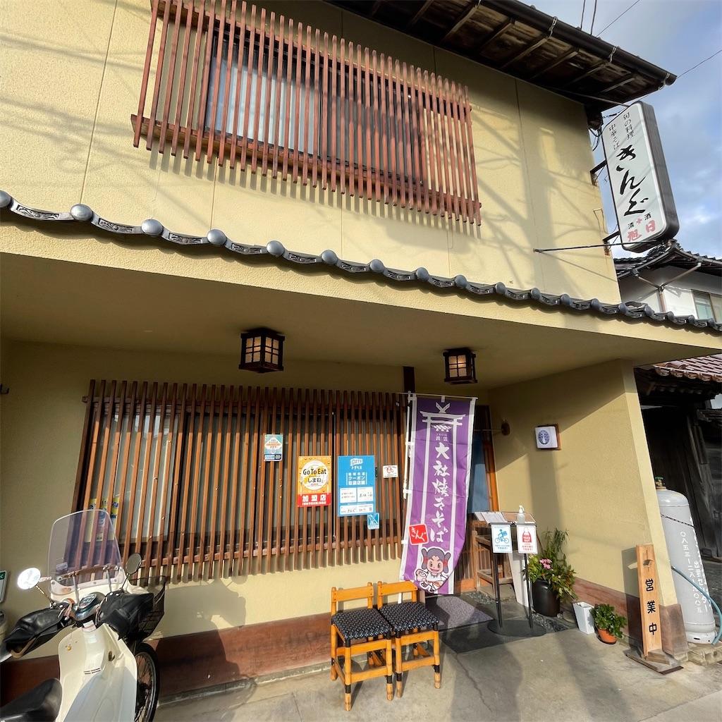 f:id:junichisuzaki:20201202115108j:image