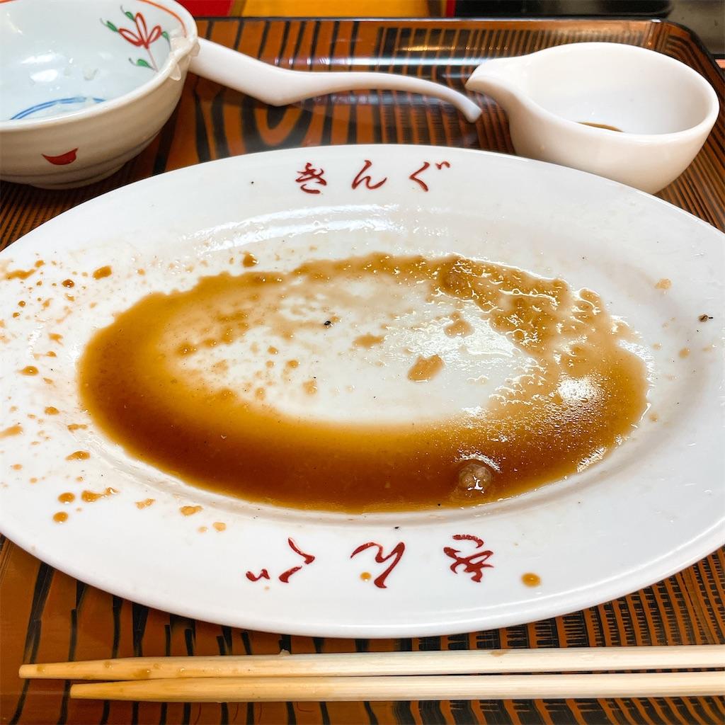 f:id:junichisuzaki:20201202115149j:image