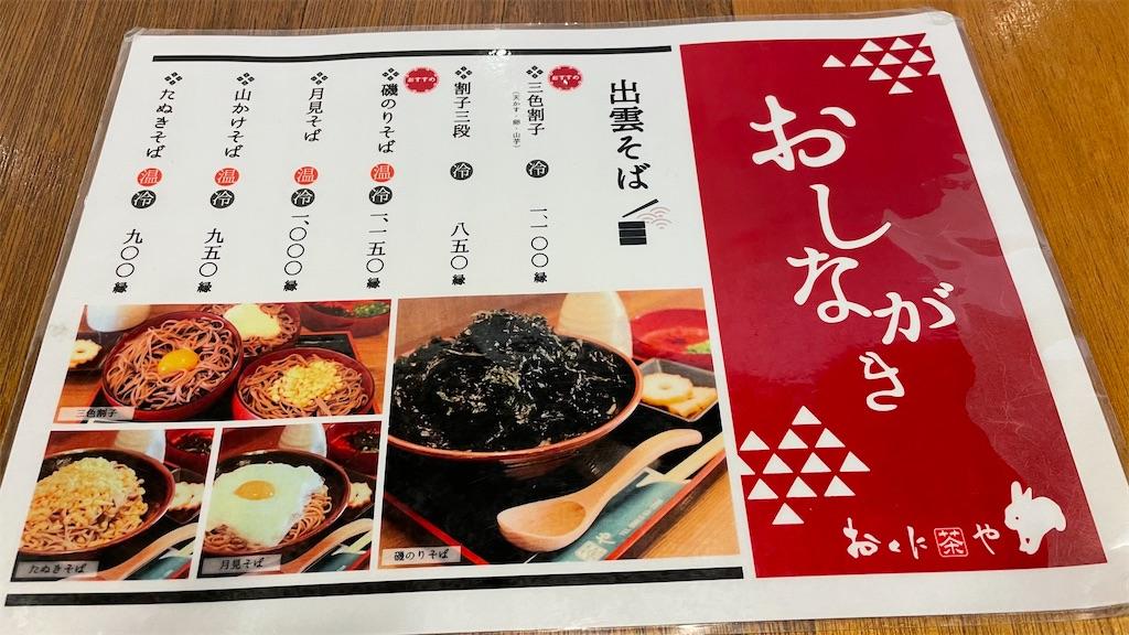 f:id:junichisuzaki:20201202115809j:image
