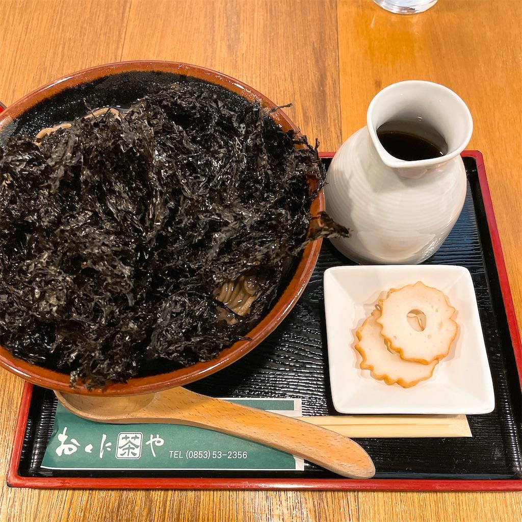 f:id:junichisuzaki:20201202115827j:image