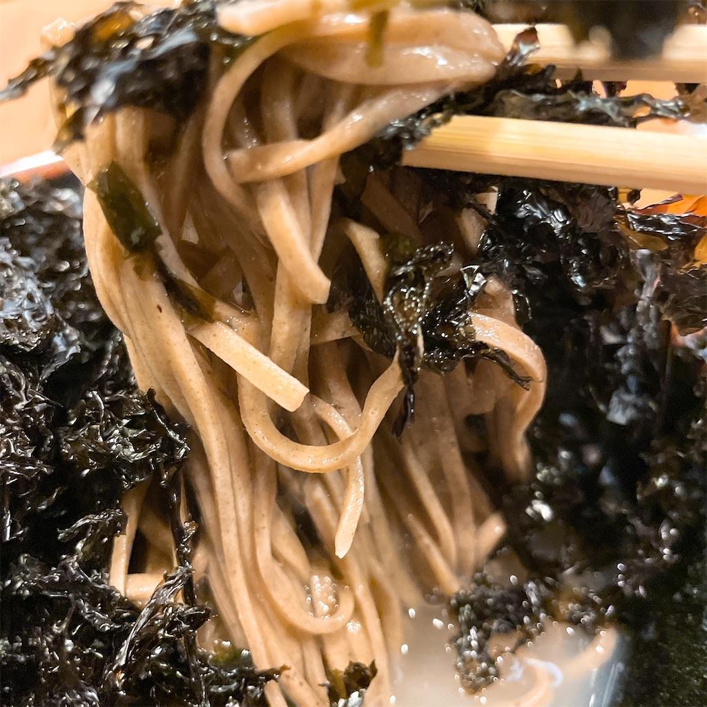 f:id:junichisuzaki:20201202115836j:image