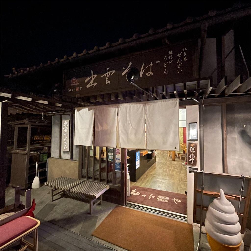 f:id:junichisuzaki:20201202115840j:image
