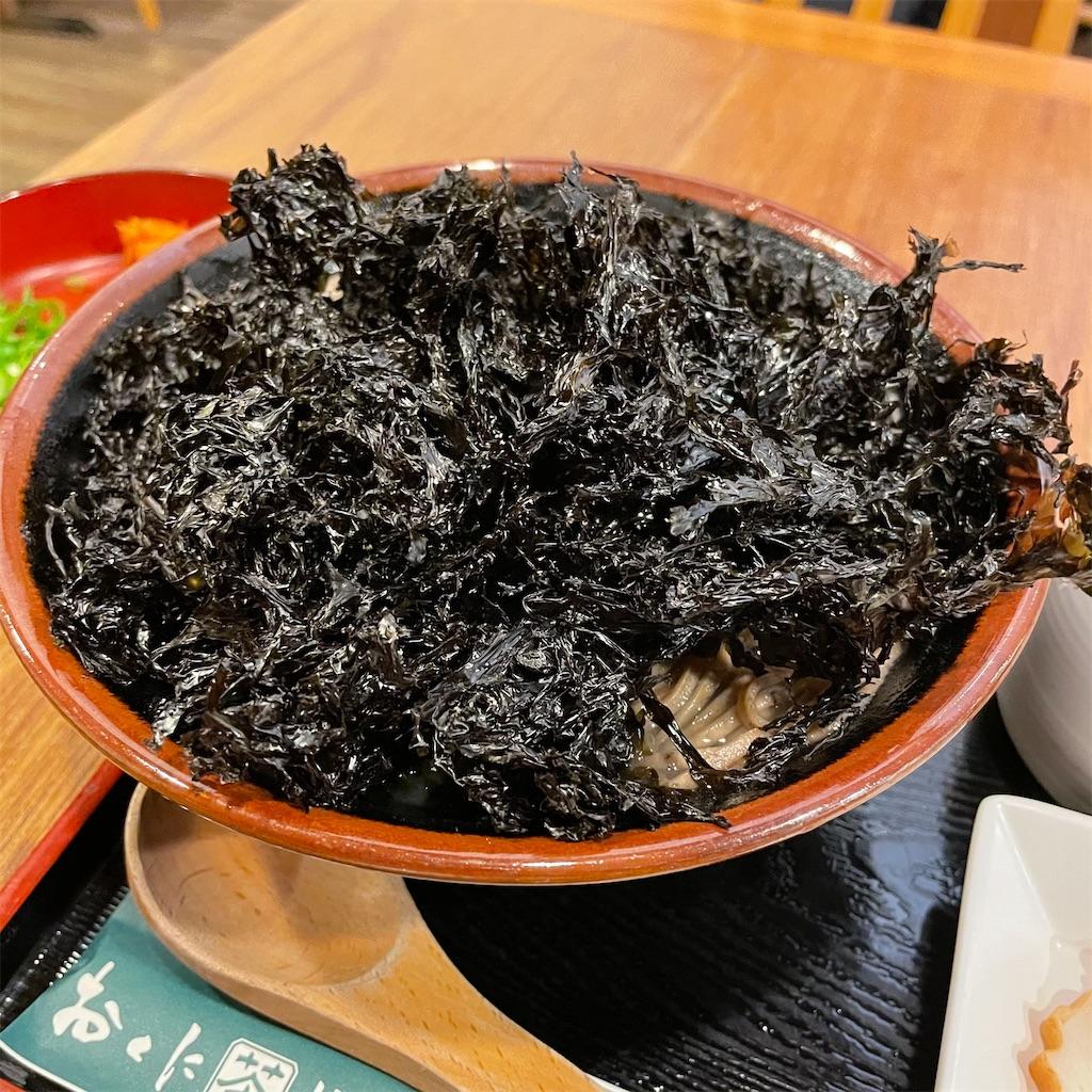 f:id:junichisuzaki:20201202115844j:image