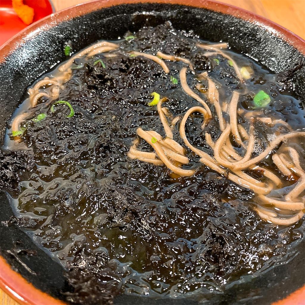 f:id:junichisuzaki:20201202115850j:image