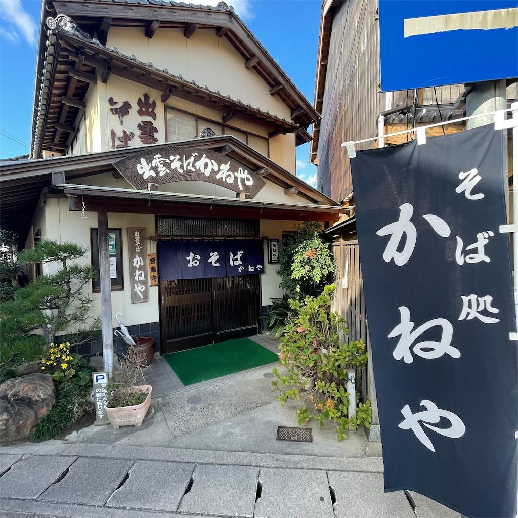 f:id:junichisuzaki:20201202120602j:image