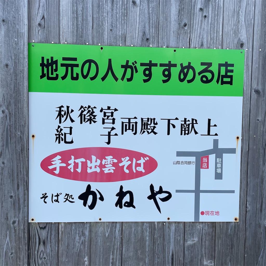 f:id:junichisuzaki:20201202120613j:image