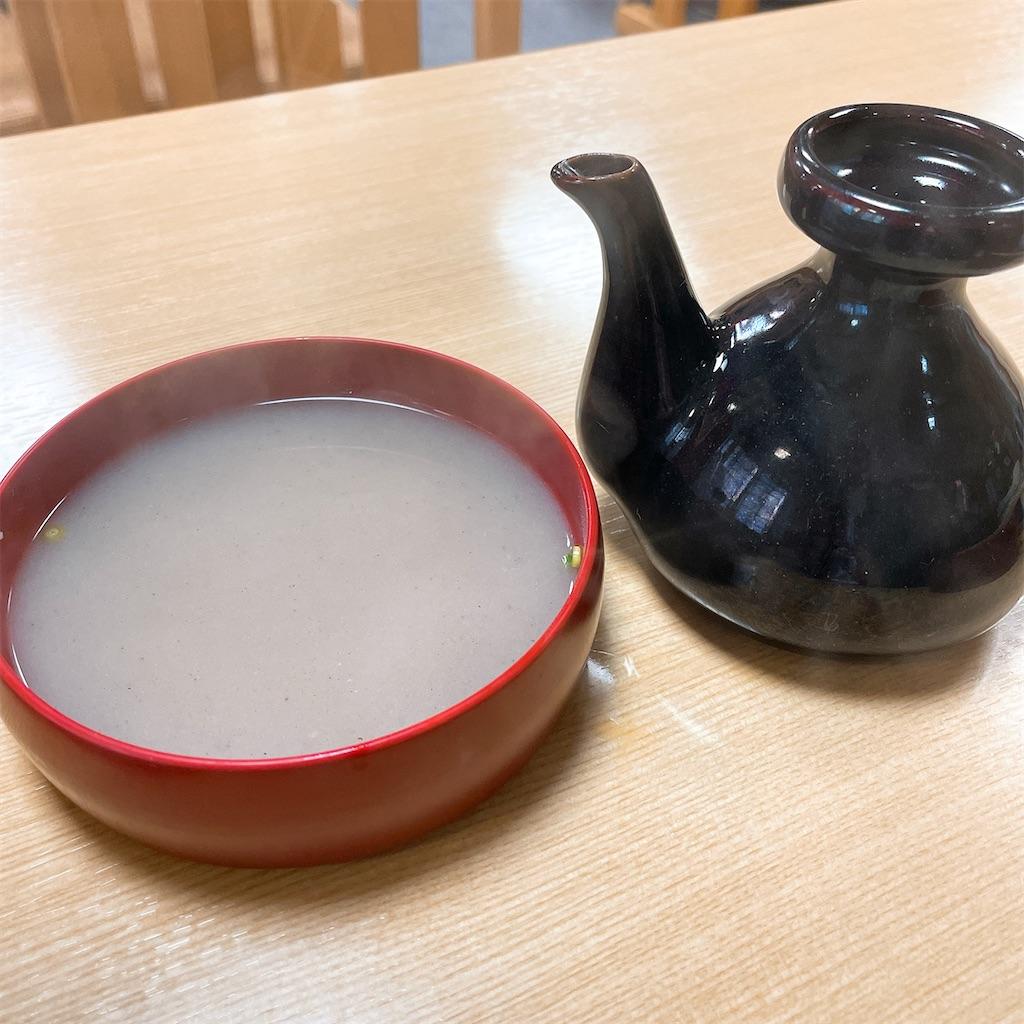f:id:junichisuzaki:20201202120633j:image