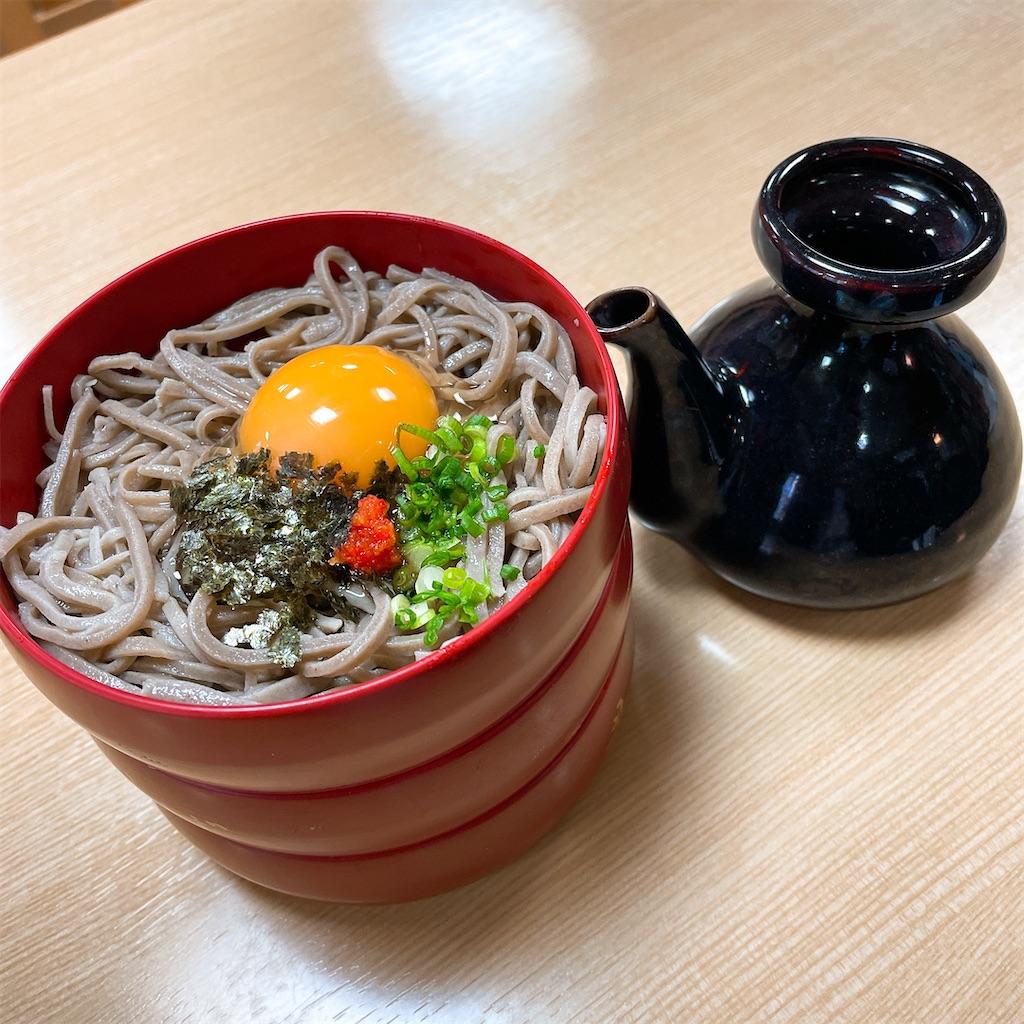 f:id:junichisuzaki:20201202120638j:image