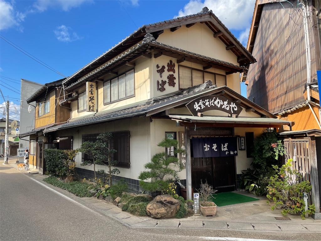 f:id:junichisuzaki:20201202120717j:image