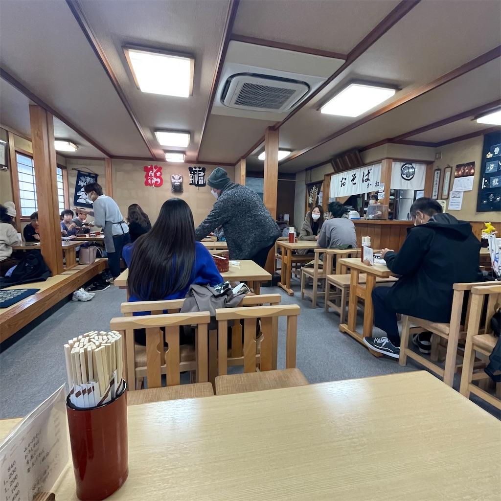 f:id:junichisuzaki:20201202120722j:image