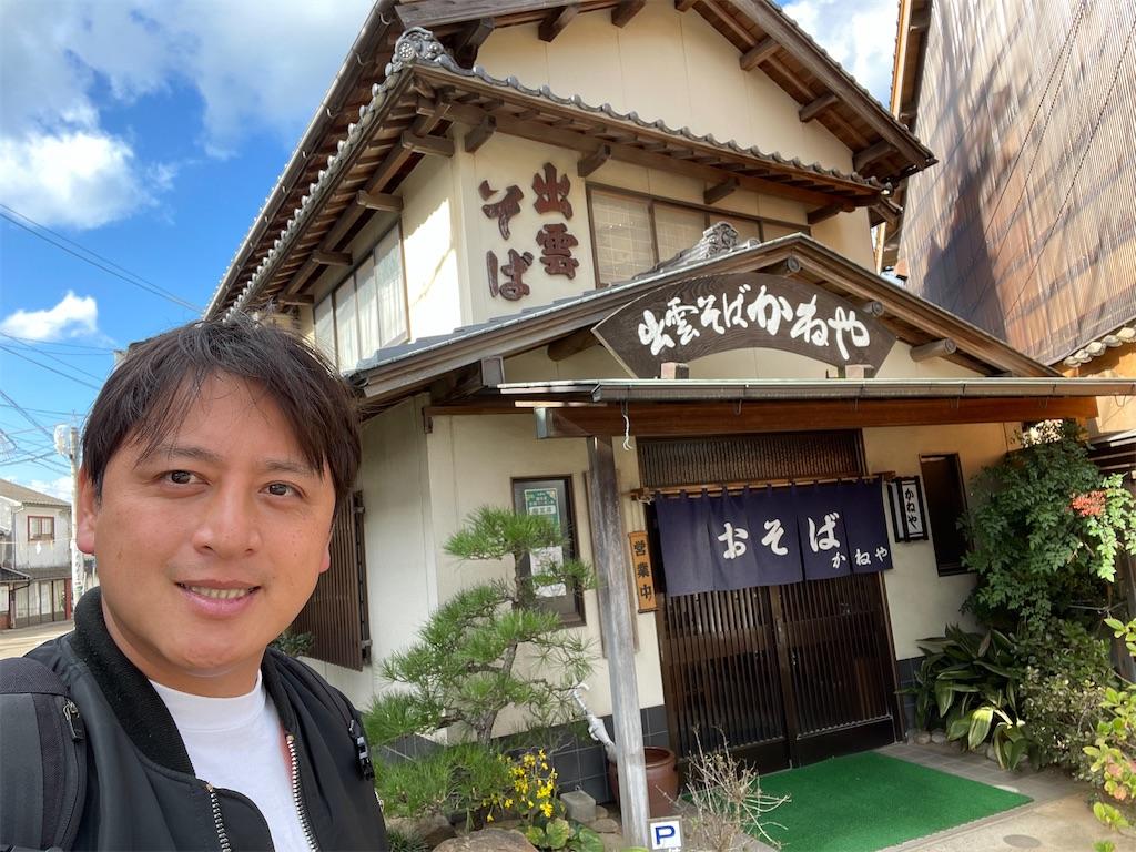 f:id:junichisuzaki:20201202120726j:image