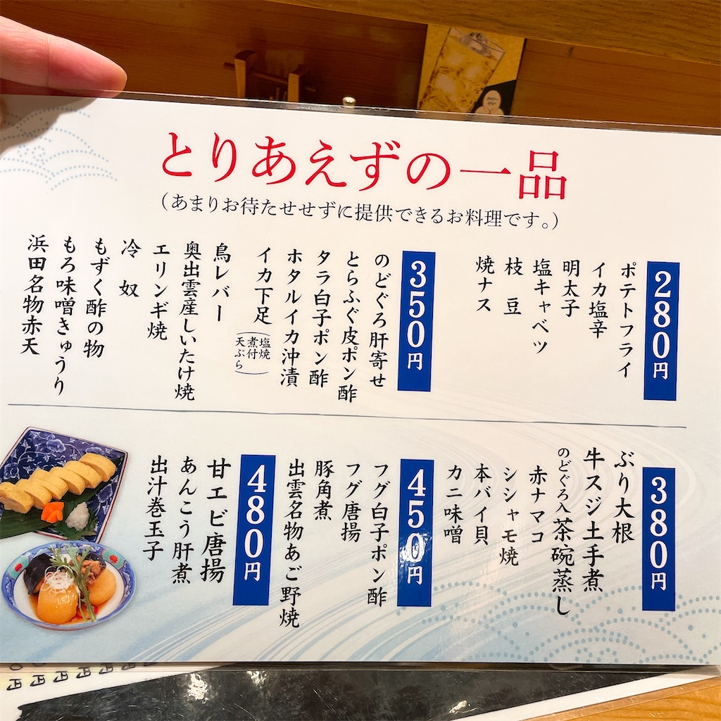 f:id:junichisuzaki:20201202131432j:image