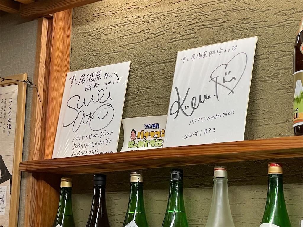 f:id:junichisuzaki:20201202131443j:image