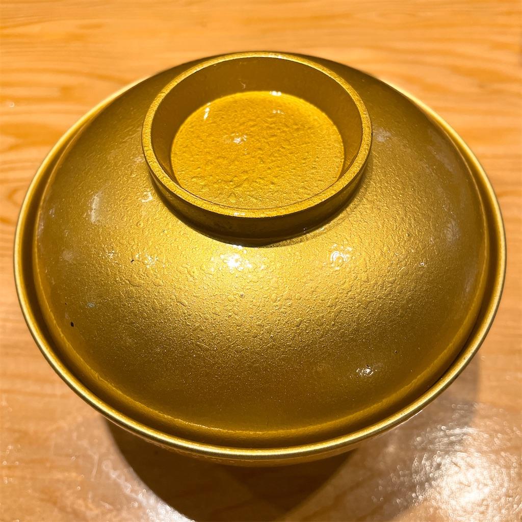 f:id:junichisuzaki:20201202131446j:image