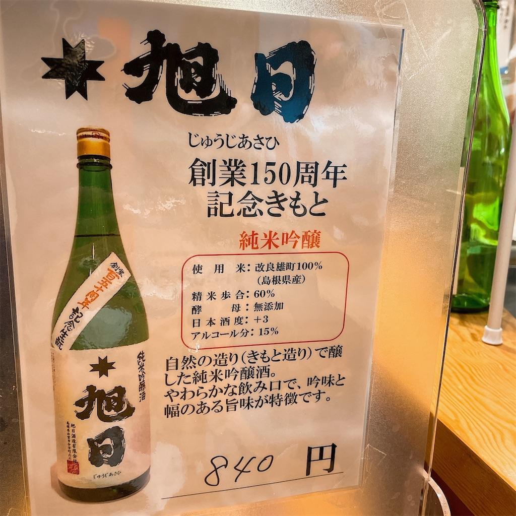 f:id:junichisuzaki:20201202131449j:image