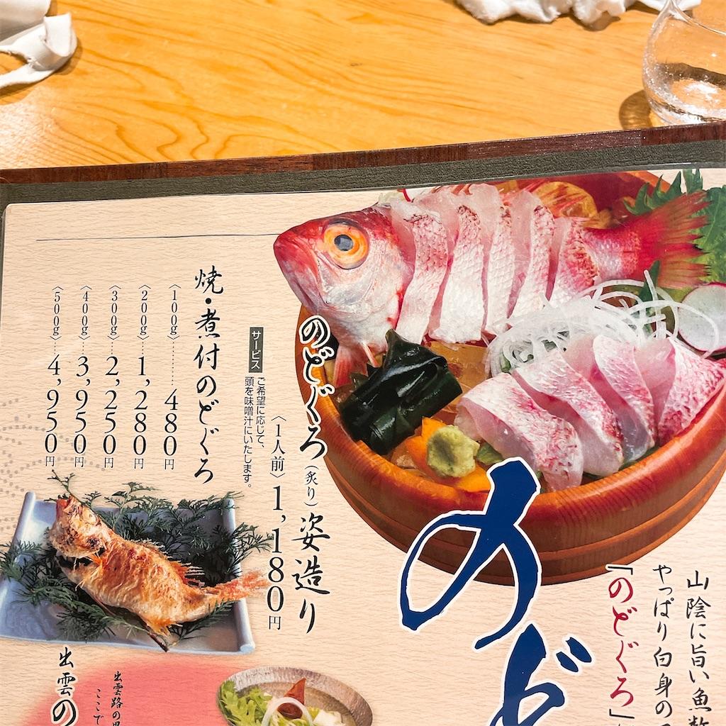 f:id:junichisuzaki:20201202131520j:image