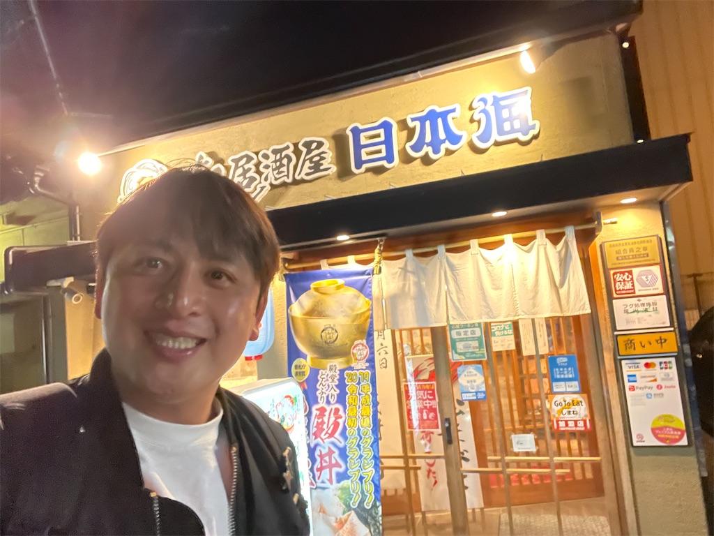f:id:junichisuzaki:20201202131524j:image