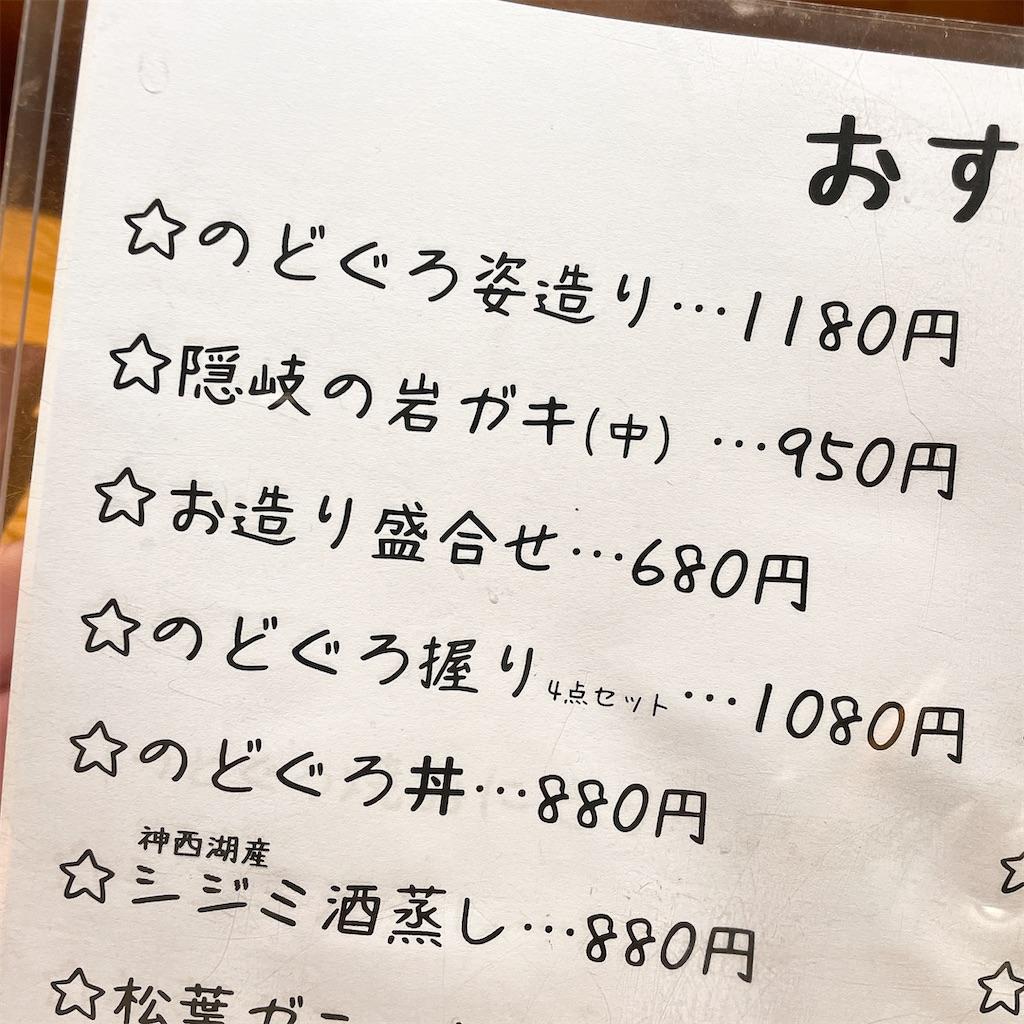 f:id:junichisuzaki:20201202131528j:image