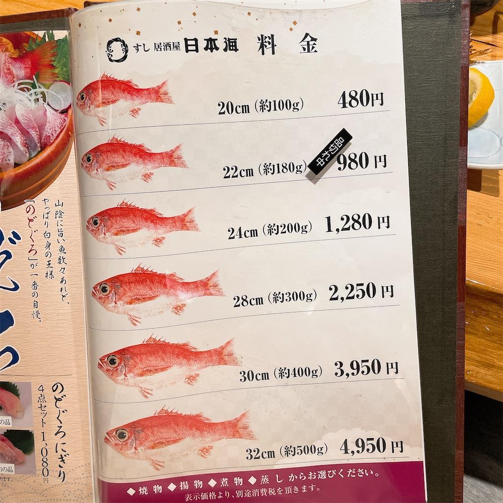 f:id:junichisuzaki:20201202131532j:image