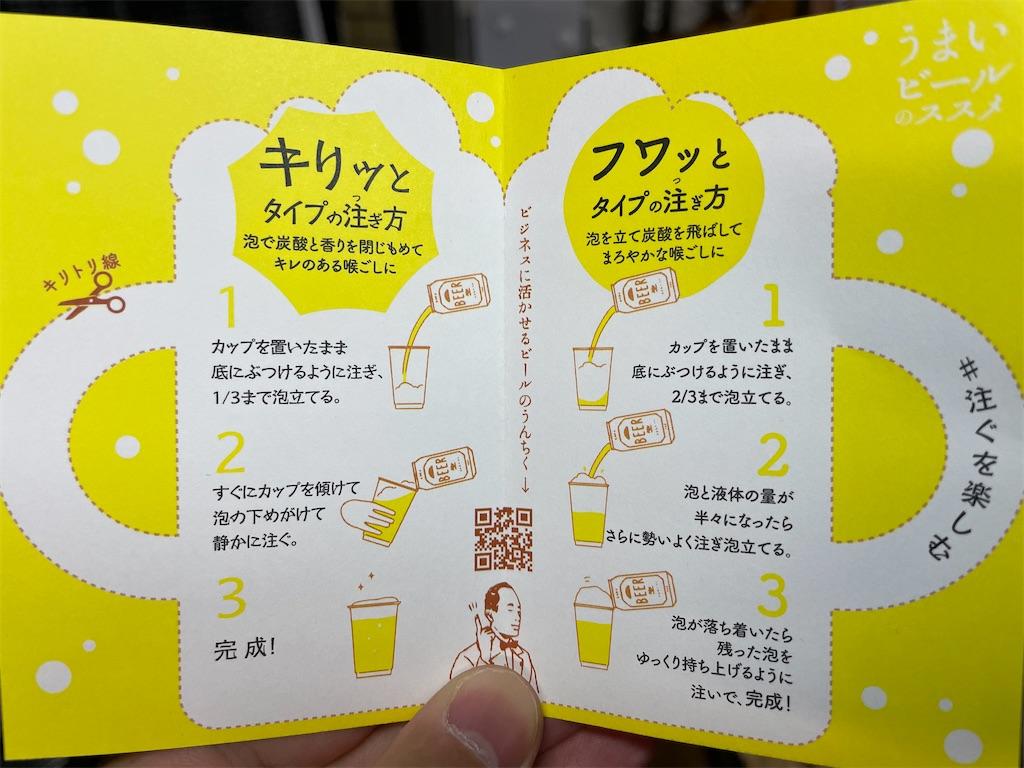 f:id:junichisuzaki:20201203081438j:image