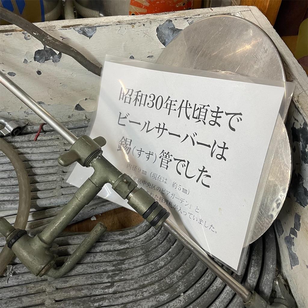 f:id:junichisuzaki:20201203081453j:image