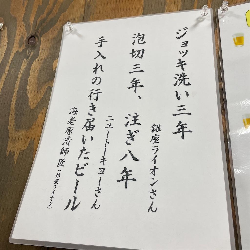 f:id:junichisuzaki:20201203081501j:image