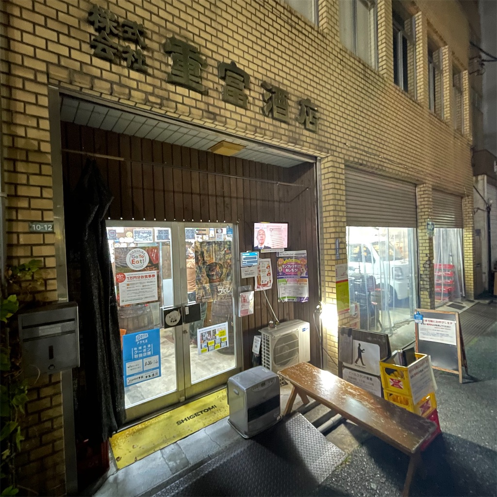 f:id:junichisuzaki:20201203081820j:image