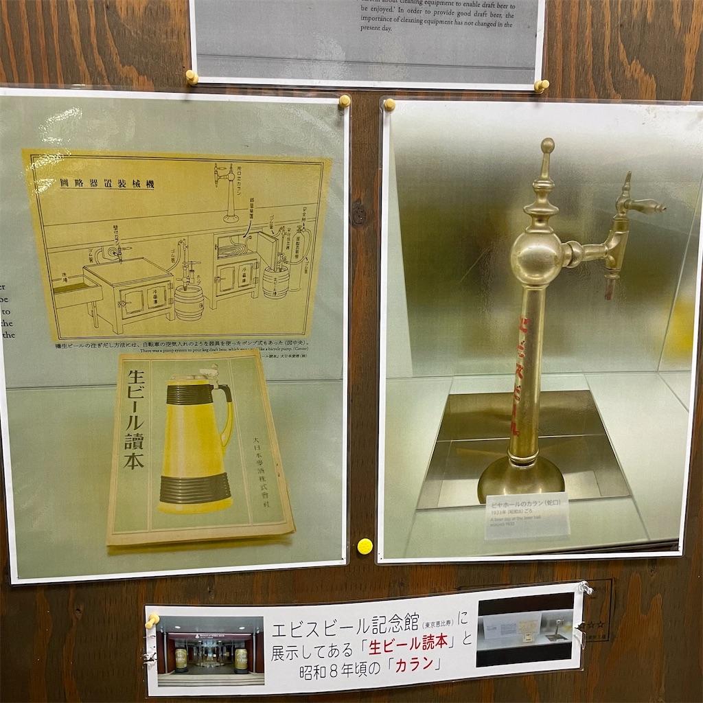 f:id:junichisuzaki:20201203081830j:image