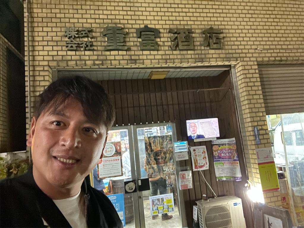 f:id:junichisuzaki:20201203081856j:image