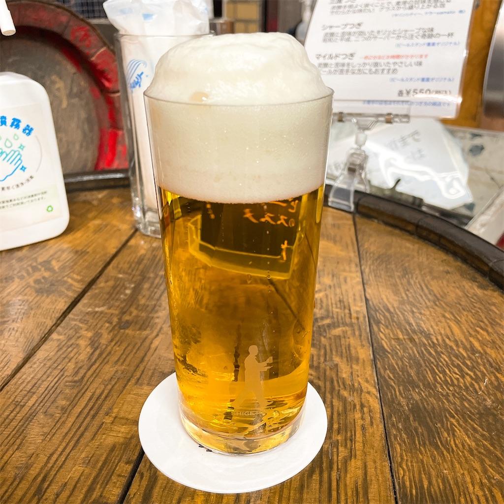 f:id:junichisuzaki:20201203081912j:image