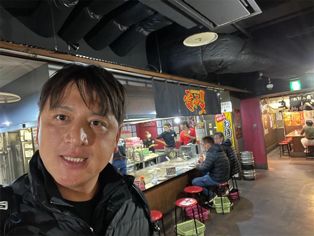 f:id:junichisuzaki:20201203162122j:image