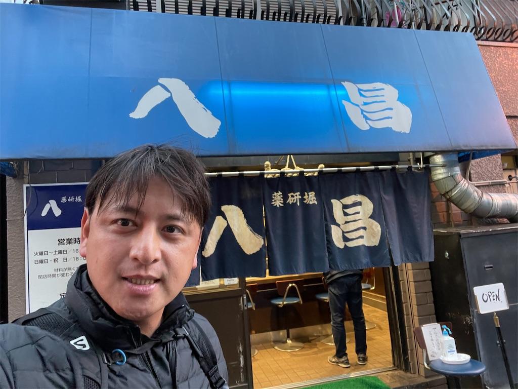 f:id:junichisuzaki:20201204095613j:image