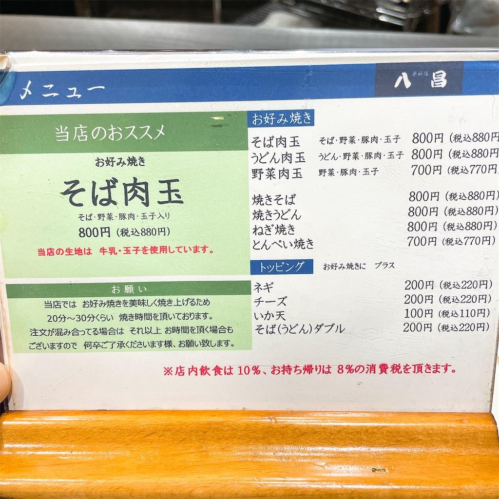 f:id:junichisuzaki:20201204095622j:image