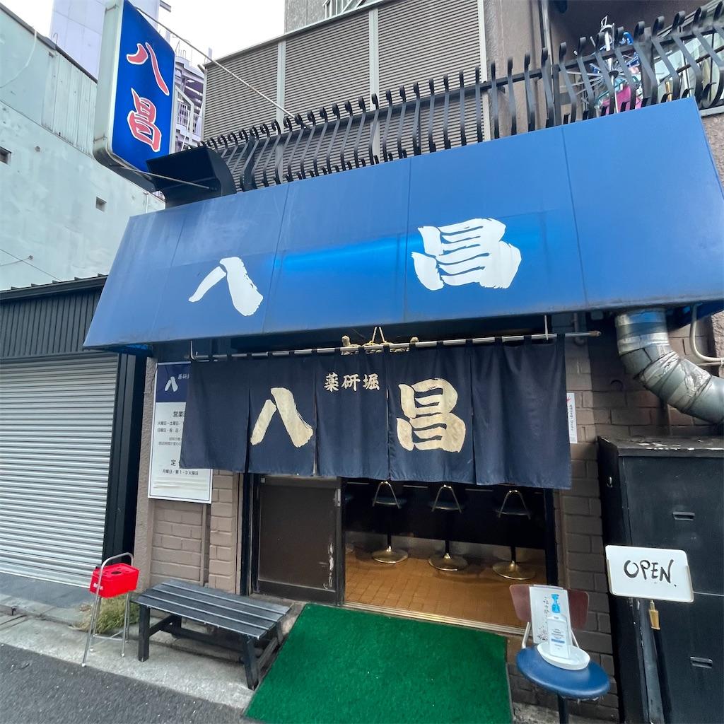 f:id:junichisuzaki:20201204095632j:image