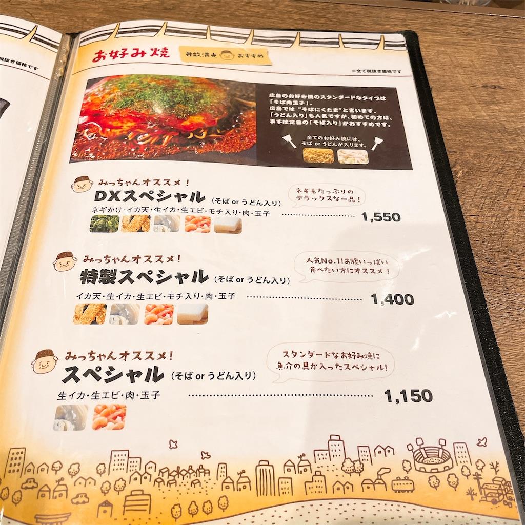f:id:junichisuzaki:20201204110003j:image