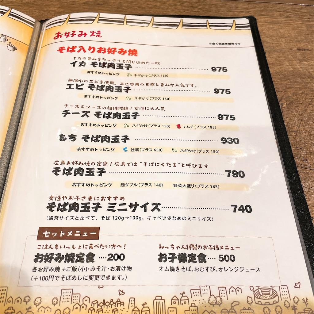 f:id:junichisuzaki:20201204110008j:image