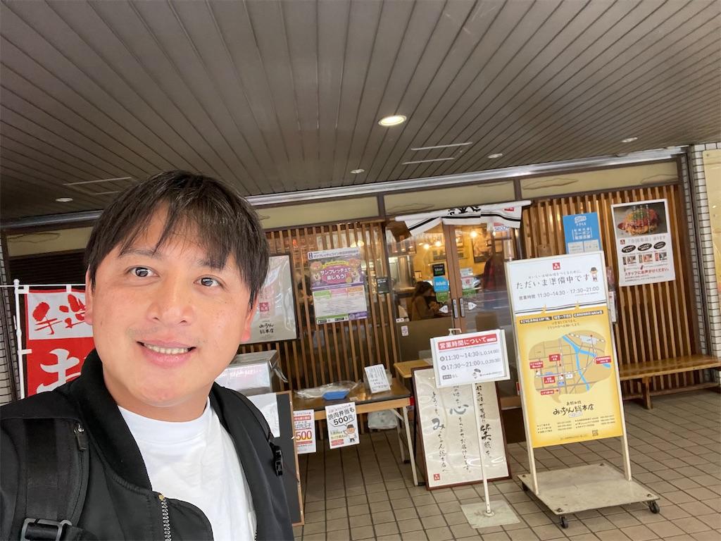 f:id:junichisuzaki:20201204110021j:image