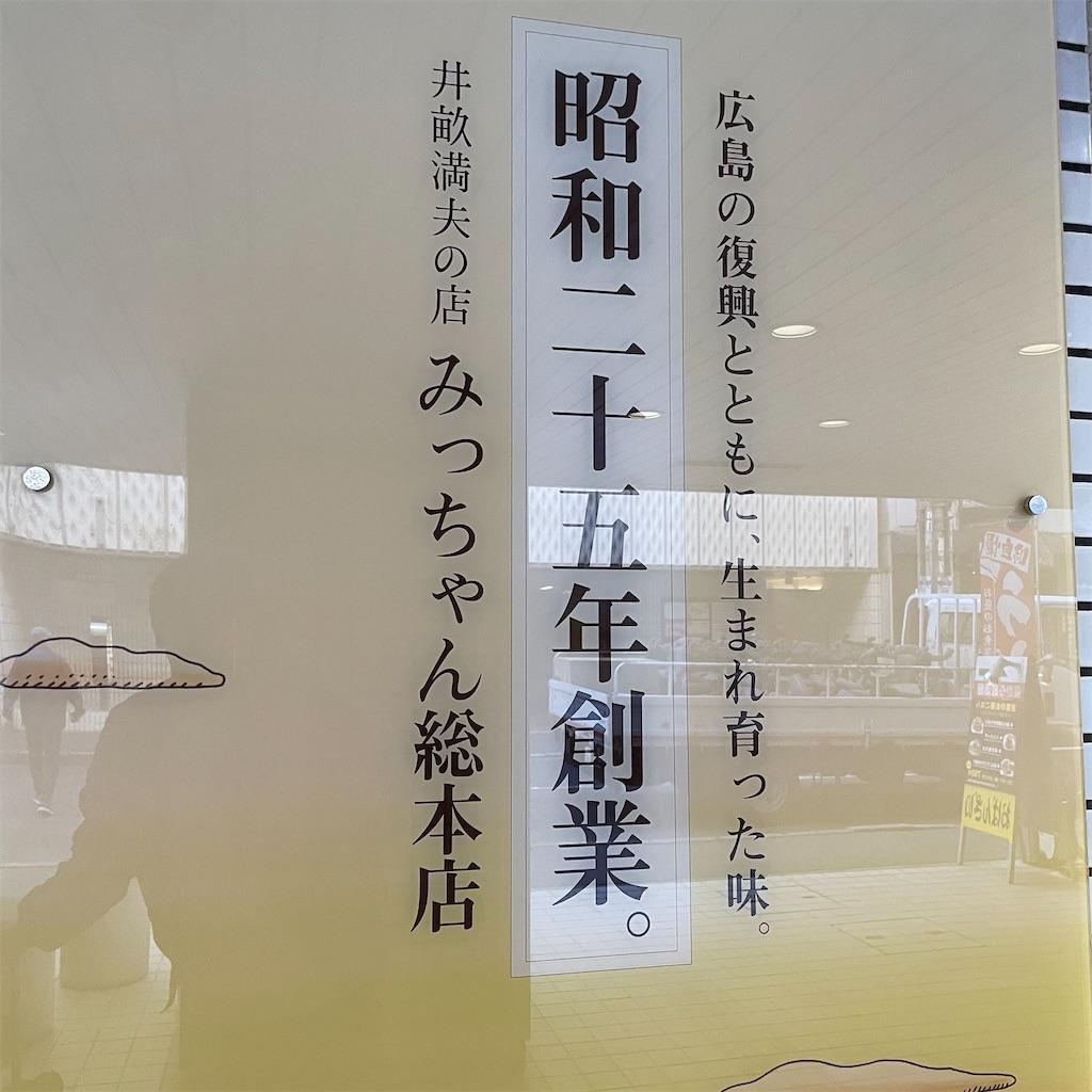 f:id:junichisuzaki:20201204110025j:image
