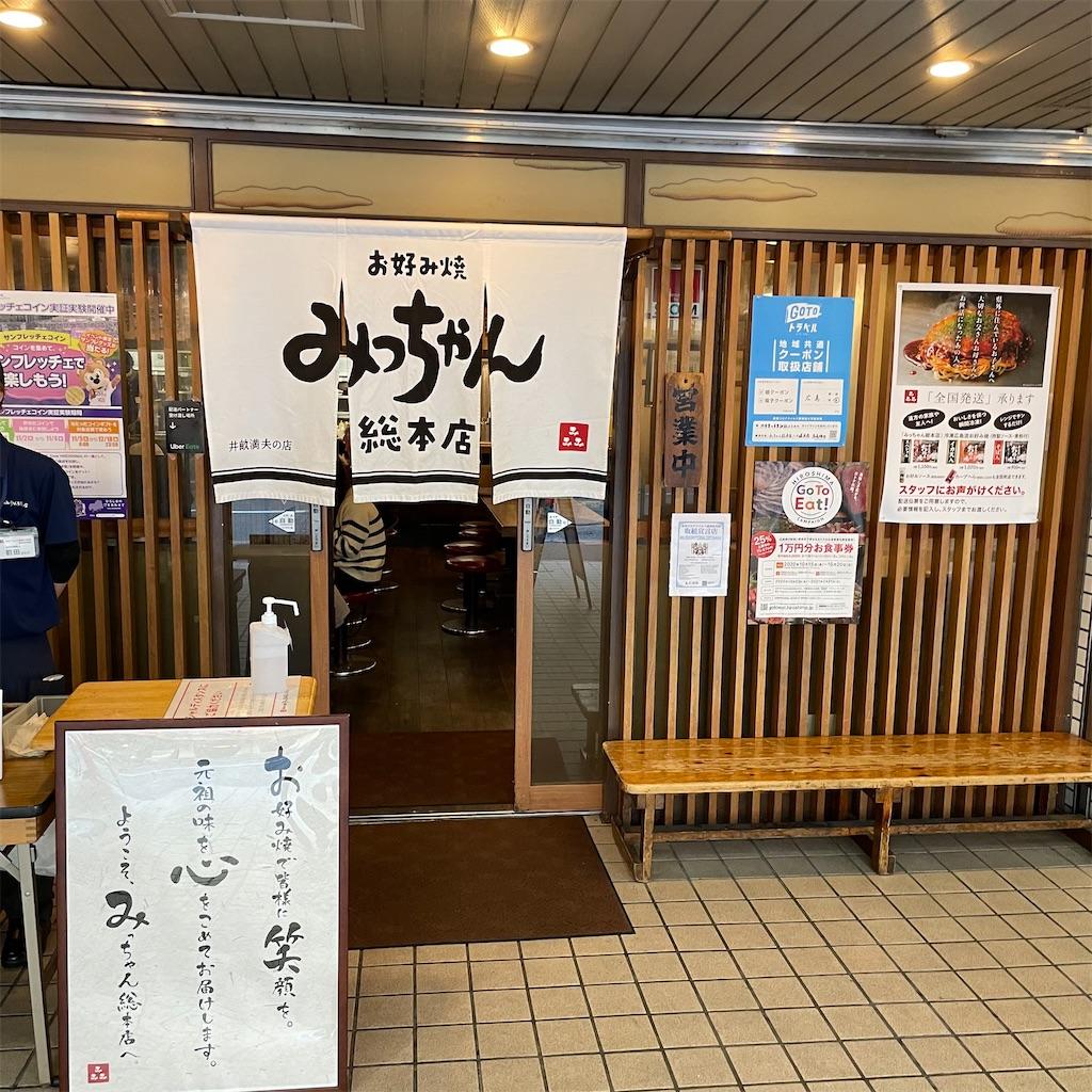 f:id:junichisuzaki:20201204110032j:image